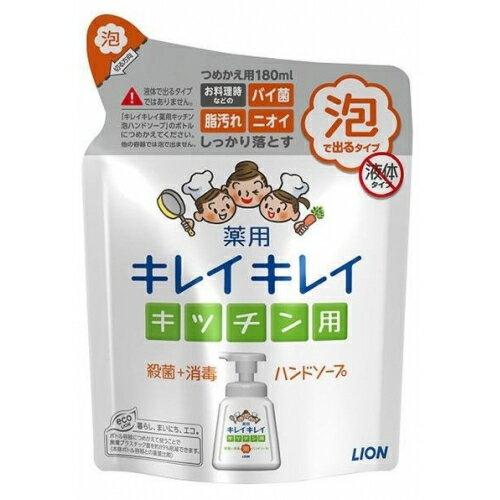 【医薬部外品】キレイキレイ 薬用キッチン 泡ハンドソープ つめかえ用 180ml