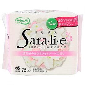 サラサーティ さらりえ 透明感のある ホワイトブーケの香り 72個