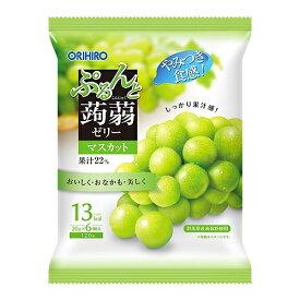 オリヒロ ぷるんと蒟蒻ゼリー新パウチ マスカット(20g×6個)
