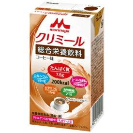 エンジョイ クリミール コーヒー 125ml