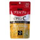 味覚糖 グミサプリ ビタミンC 20日分