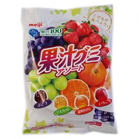 明治 果汁グミ アソート 個包装 90g×6個