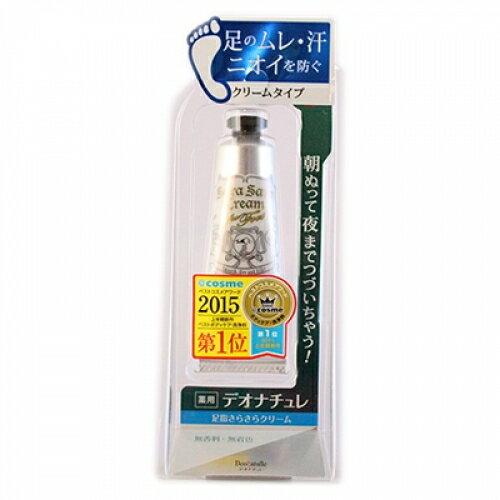 【医薬部外品】デオナチュレ 足指さらさらクリーム 30g