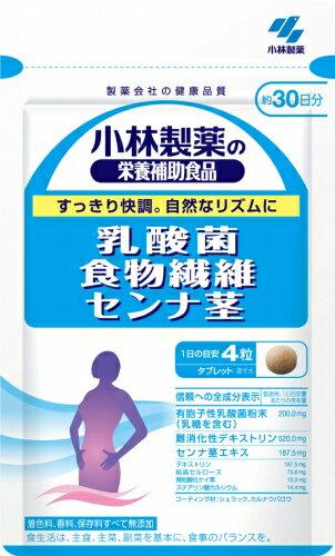 小林製薬 乳酸菌食物繊維センナ茎 120粒