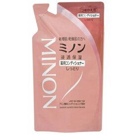 【医薬部外品】ミノン薬用 コンディショナー 詰替 380ml