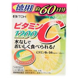 ビタミンC1200(2g×60袋入)