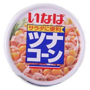 いなば食品 ツナコーン缶 75g×6個