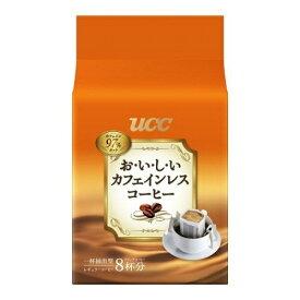 UCC おいしいカフェインレスコーヒードリップ 8P