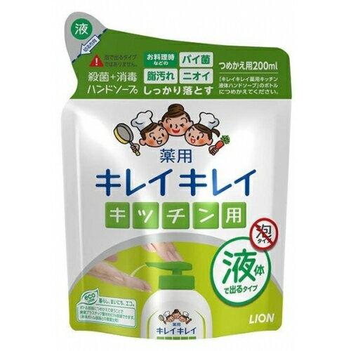 【医薬部外品】キレイキレイ薬用キッチンハンドソープ 詰め替え用 200ml