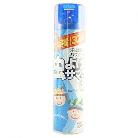 【医薬部外品】虫よけサマー パウダーイン 300ml