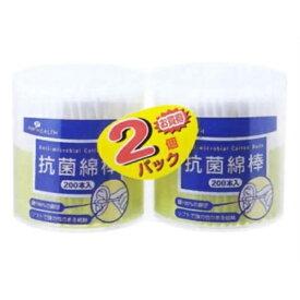 ピップ 抗菌綿棒 (200本×2個パック)
