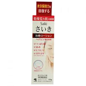 【第2類医薬品】サイキ(Saiki)aローション 100g