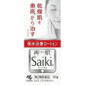 【第2類医薬品】サイキ(Saiki)aローション 30g
