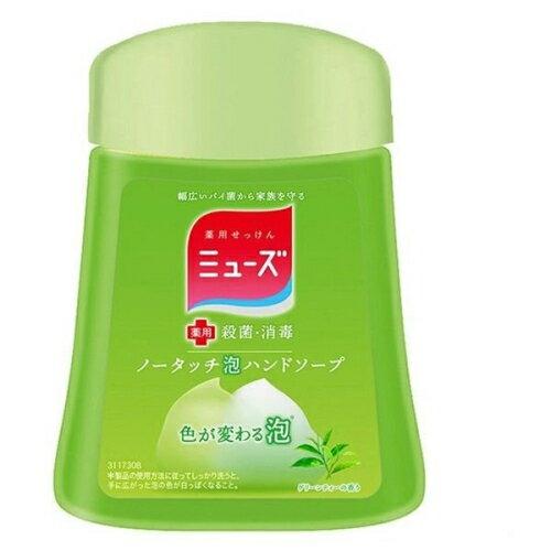 ミューズ ノータッチ泡ハンドソープ グリーンティーの香り つめかえ 250ml※取り寄せ商品(注文確定後6-20日頂きます) 返品不可