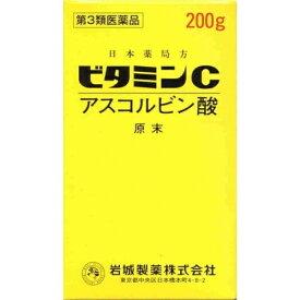 【第3類医薬品】ビタミンC「イワキ」 200g