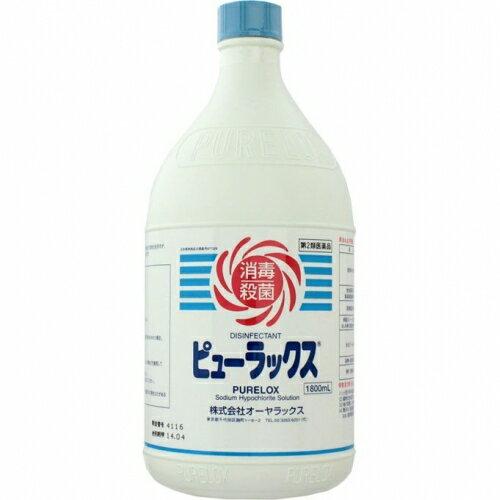 【第2類医薬品】ピューラックス 6% 1800ml