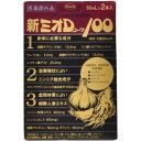 【医薬部外品】新ミオDコーワ100 (50ml×2本入)