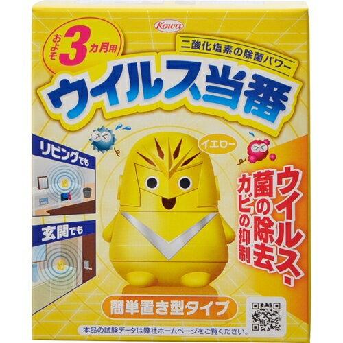 【医薬部外品】ウイルス当番 150g