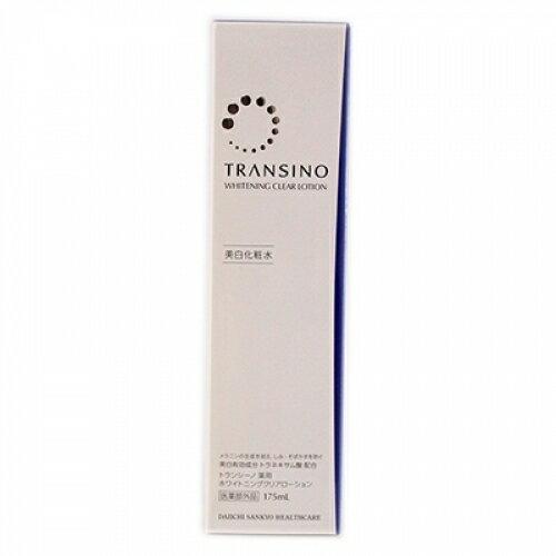 トランシーノ 薬用ホワイトニング クリアローション 175ml