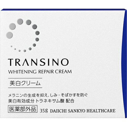 トランシーノ 薬用ホワイトニング リペアクリーム 35g