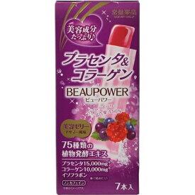 ビューパワー プラセンタ&コラーゲン 美容ゼリー アサイー風味 (10g×7本入)
