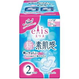 【医薬部外品】エリス 新・素肌感 ふつう-多い日の昼用 羽つき(22枚入×2個パック)
