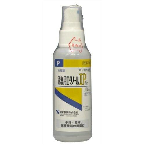 【第3類医薬品】消毒用エタノールIPP スプレー式 100ml