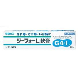 【第(2)類医薬品】ジーフォーL軟膏 20g