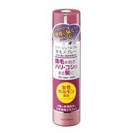 【医薬部外品】コラージュフルフル 育毛スプレー 150g