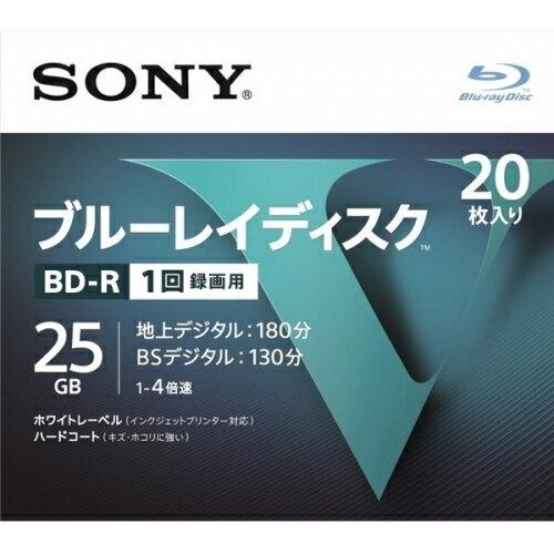 ブルーレイディスク 1回録画用 20P