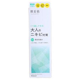 肌美精 大人のニキビ対策 薬用美白化粧水 200ml