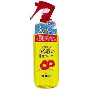 黒ばら 純椿油 ツバキオイル うるおい補修ウォーター 300ml