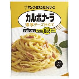 キユーピー あえるパスタソース カルボナーラ 濃厚チーズ仕立て 140g×6個