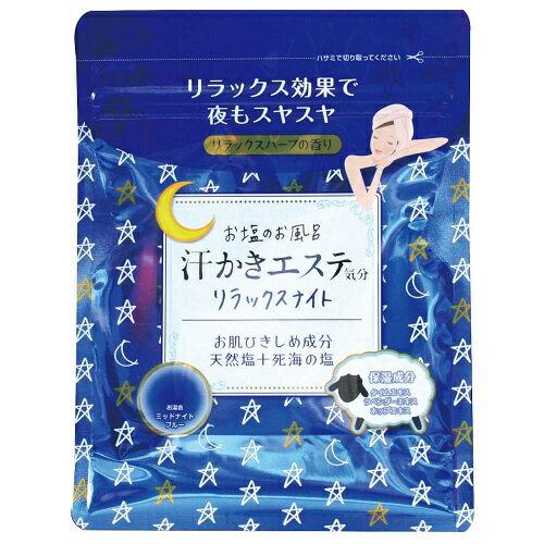 お塩のお風呂 汗かきエステ気分 リラックスハーブの香り 500g
