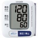 シチズン 電子血圧計 CH650-F★