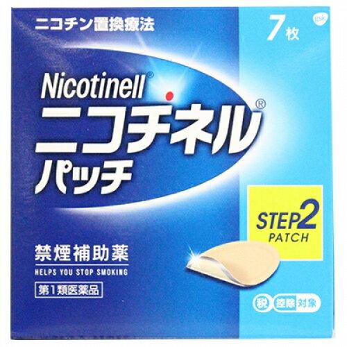 【第1類医薬品】ニコチネルパッチ10 7枚【セルフメディケーション税制対象】