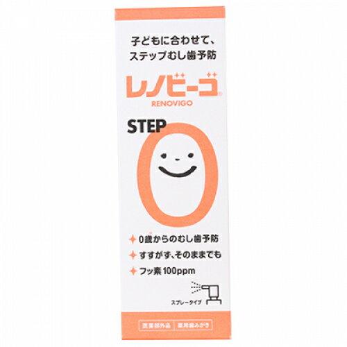 【医薬部外品】レノビーゴ 38ml