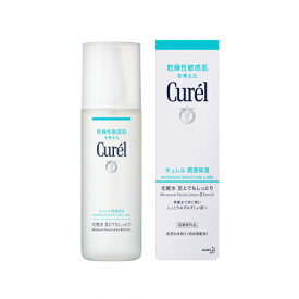 【医薬部外品】花王 キュレル 化粧水III とてもしっとり
