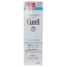 【医薬部外品】キュレル 化粧水2 しっとり 150ml