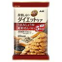 リセットボディ 雑穀せんべい (22g×4袋入)