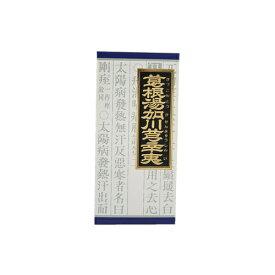【第2類医薬品】クラシエ 葛根湯加川きゅう辛夷エキス 顆粒 45包