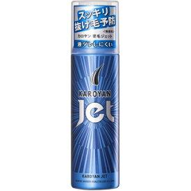 【医薬部外品】カロヤン 薬用育毛ジェット 無香料 185g