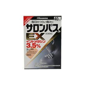 【第2類医薬品】サロンパスEX 40枚【セルフメディケーション税制対象】