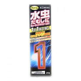 【第(2)類医薬品】キョータップTFクリームEX 20g【セルフメディケーション税制対象】