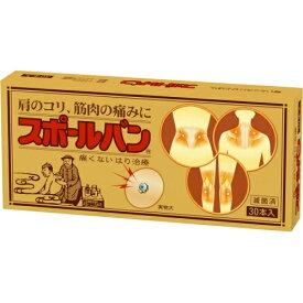 祐徳薬品 スポールバン 30本入