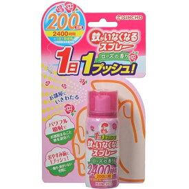 【防除用医薬部外品】蚊がいなくなるスプレー 200日用 ローズの香り 45ml