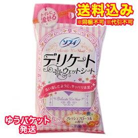 ゆうパケット)ソフィ デリケートウェット フローラルの香り(6枚×2個)