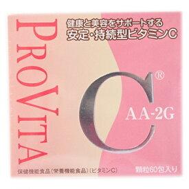 【ポイントボーナス】プロビタC  PROVITAC 顆粒  (2.0g×60包)