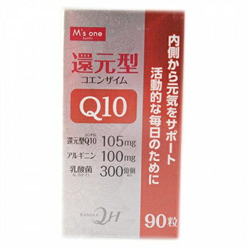 【ポイントボーナス】エムズワン 還元型コエンザイム Q10 90粒