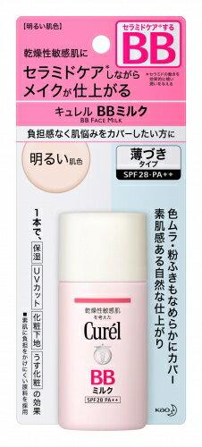 【ポイントボーナス】キュレル BBミルク 明るい肌色 薄づきタイプ 明るい肌色 SPF28PA++ 30ml30ml